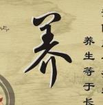 """""""一冬补三春"""",冬季是匿藏精气的时节"""