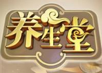 养生堂20200303《直击北京抗疫第一线(一)》